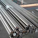 Barras de Aço Inox